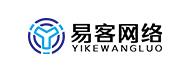 深圳百度推广|网站快速优化排名|整站优化运营公司-易客网络